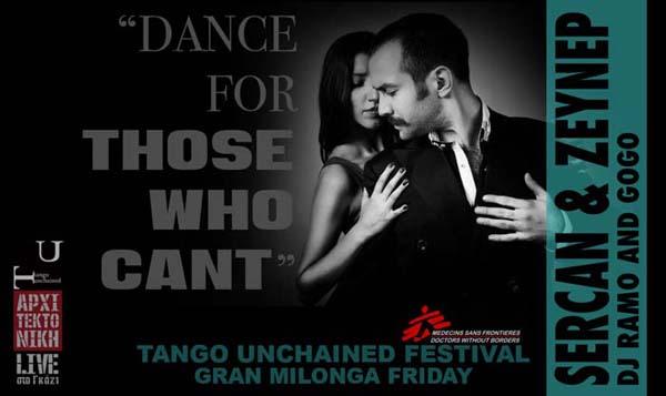 Tango Unchained Festival στην Αρχιτεκτονική Live