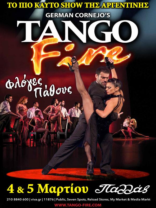 Tango Fire : Ένα φλογερό show στο Θέατρο Παλλάς
