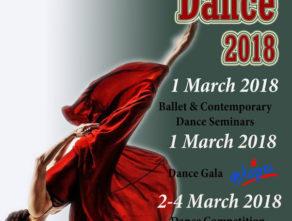 Veria Dance 2018 από 1 έως 4 Μαρτίου
