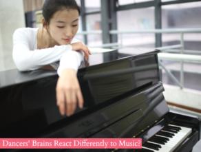 Αντιδρούν διαφορετικά στη μουσική οι εγκέφαλοι των χορευτών?